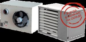 Газовый воздухонагреватель подвесной EUGEN S